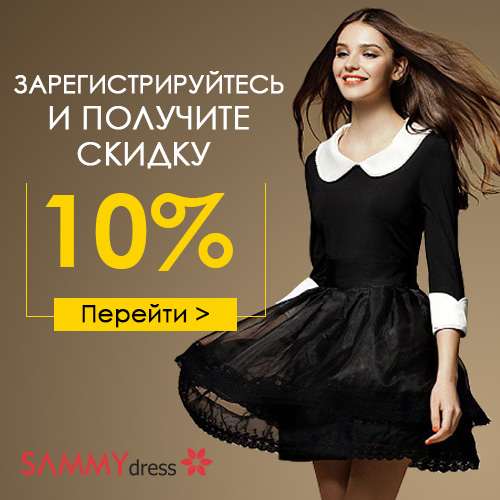 Акция «8% OFF For Dresses »